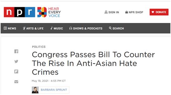 美众议院通过反亚裔仇恨犯罪法案 拜登有望本周签署