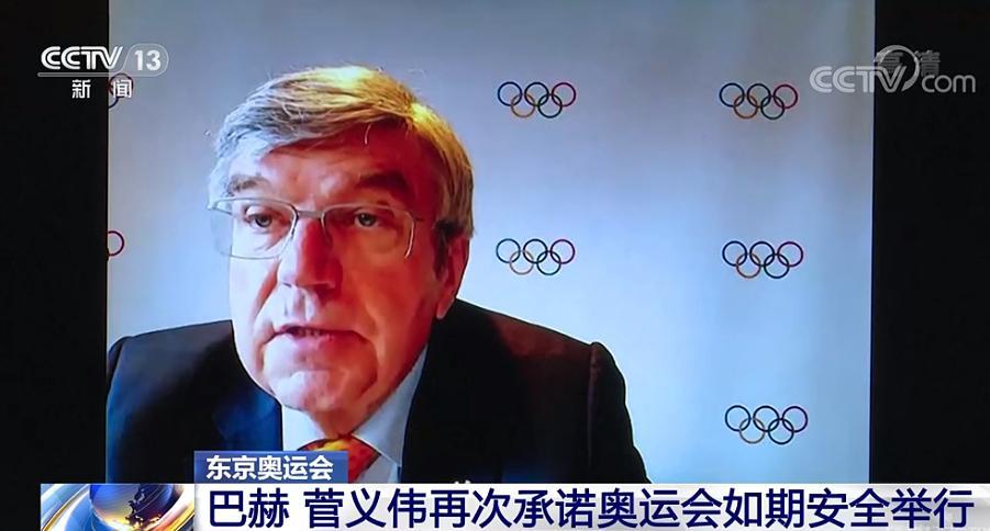 巴赫、菅义伟再次承诺东京奥运会如期安全举行