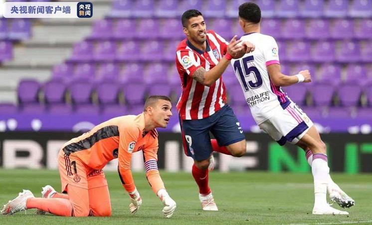 马德里竞技收获2020—21赛季西甲联赛冠军