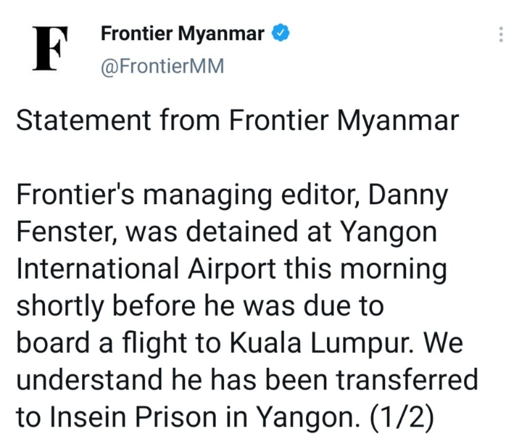缅甸媒体一美国籍记者在缅甸仰光国际机场被捕