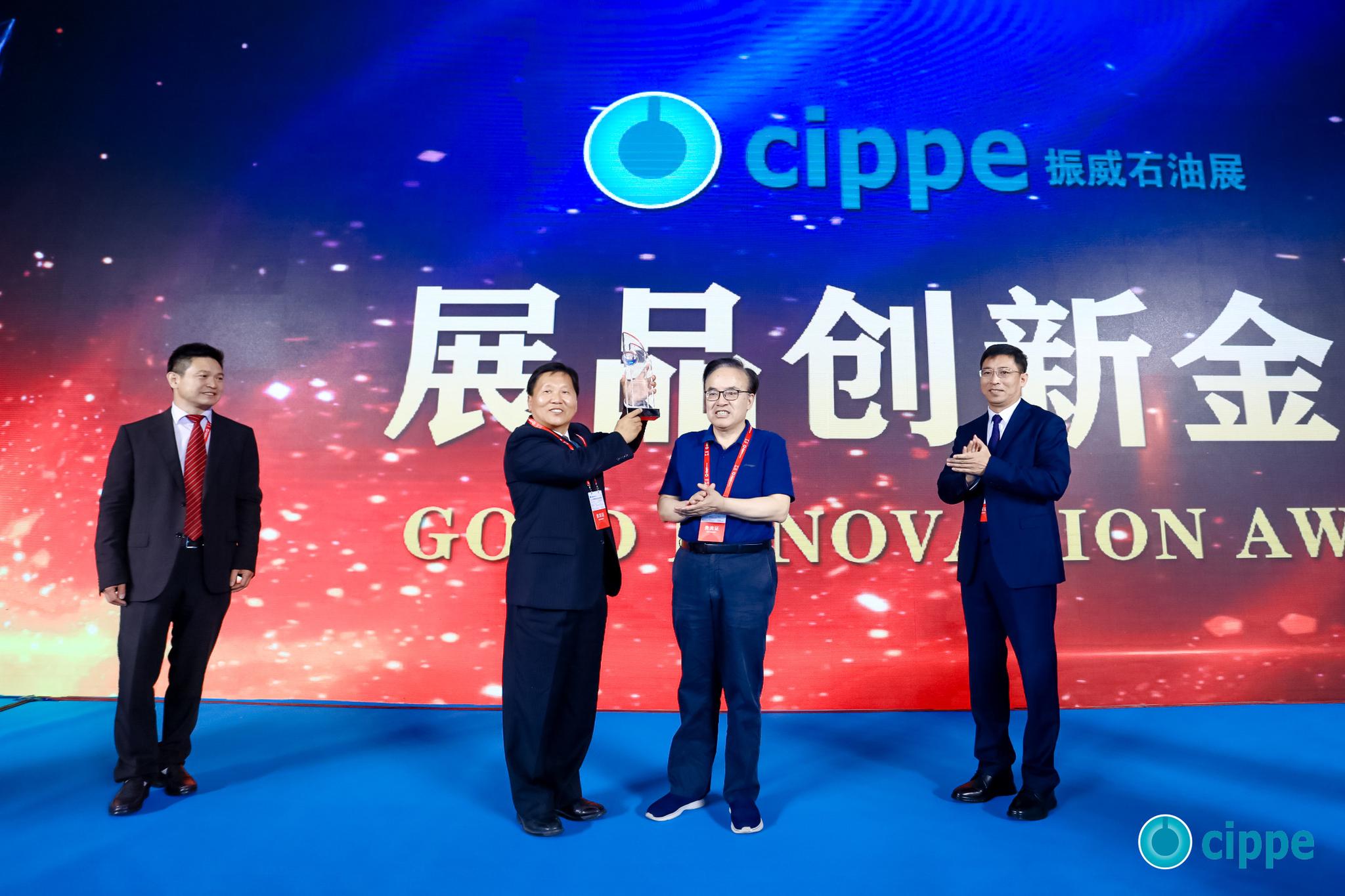 """""""基于AnyCem®系统的自动化固井技术与装备""""荣获cippe展品创新金奖"""