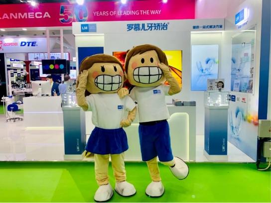 深耕儿童牙齿早期矫治,罗慕亮相2021北京国际口腔展