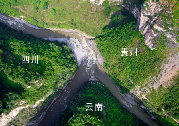 云贵川三省共同立法保护赤水河 中国首个地方流域共同立法7月1日起施行