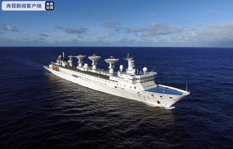 回家!航行1.5万余海里 远望5号船今日返回母港