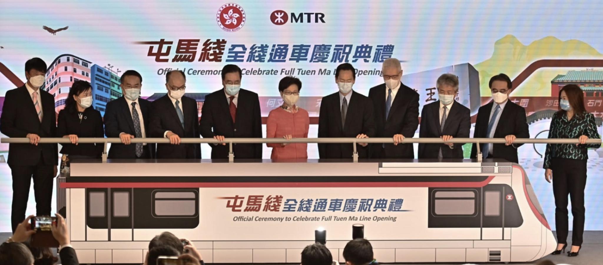 香港地铁屯马线27日通车 行政长官林郑月娥主持通车仪式
