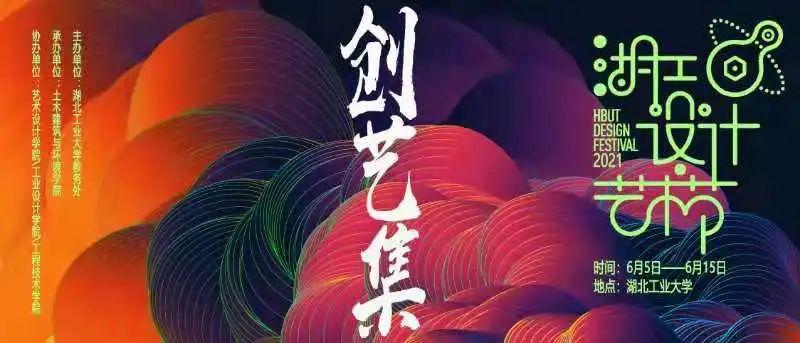 """""""十全九美""""车身彩绘大赛优秀作品评选等你投票!"""