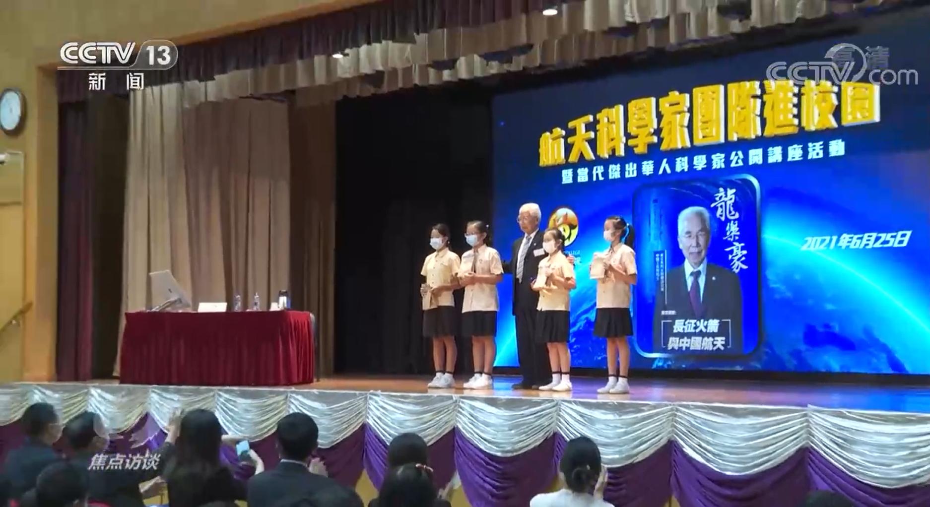 """焦点访谈:""""宇宙天团""""荣耀香江"""