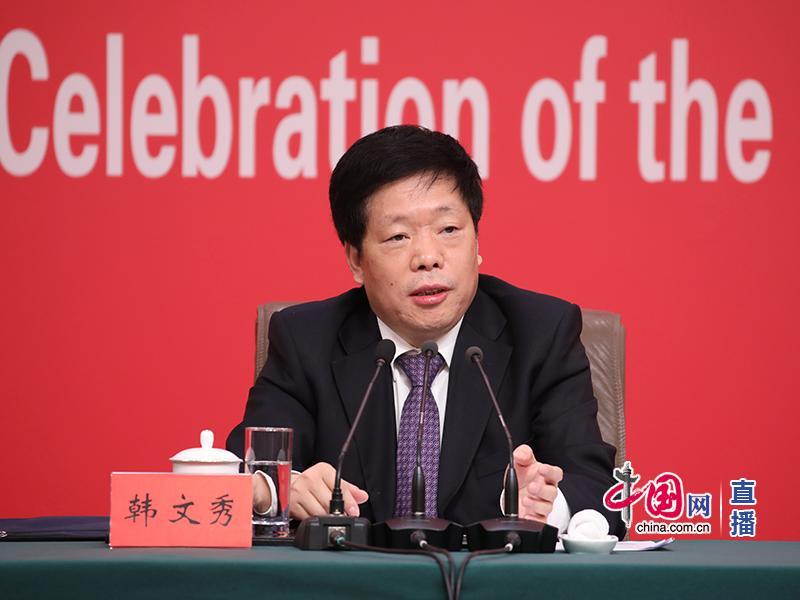 韩文秀:当前国民经济持续恢复,内生动力逐步增强