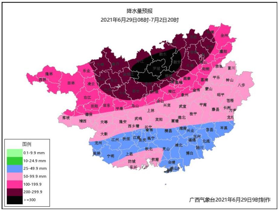广西发布暴雨黄色预警 提升重大气象灾害(暴雨)应急响应为Ⅲ级