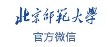 """党内最高荣誉!北师大优秀校友黄文秀获""""七一勋章""""!"""