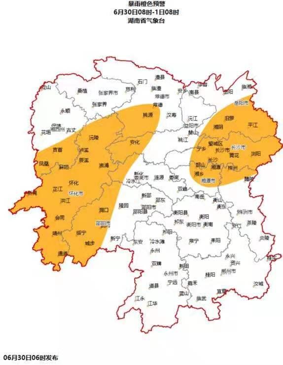 湖南发布暴雨橙色预警