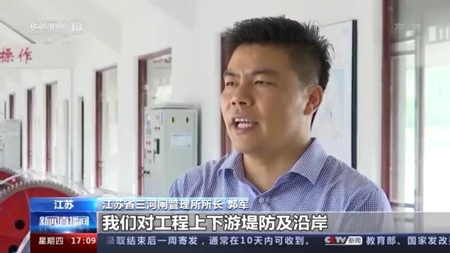江苏连发气象灾害预警 洪泽湖开闸泄洪