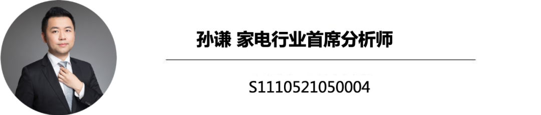 【天风Morning Call】晨会集萃20210716