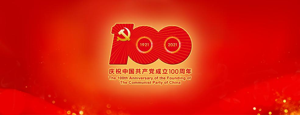 他们,用一生践行着一名共产党员的初心和使命!图片