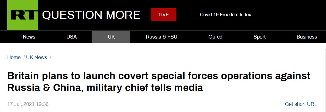 英媒:英特种部队或训练南海有关国家海军 对抗中国