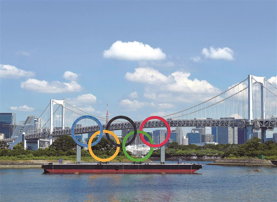 Tokyo 2020: It's time for the Games to begin