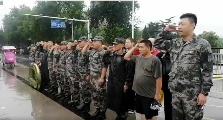 河南省退役军人事务厅全力防范应对 坚决打赢防汛抗灾攻坚战图片