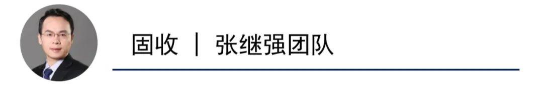 华泰研究 | 启明星20210723
