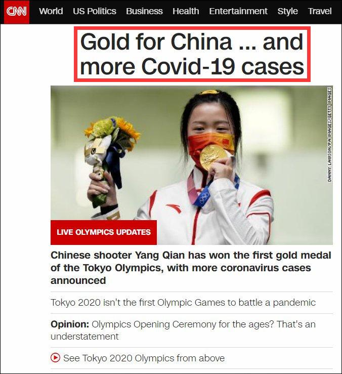 中国运动员夺东京奥运会首金,CNN竟然取这种标题图片