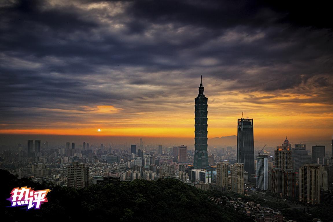 """央视:又给""""台独""""灌迷汤 民进党想置台湾于何地?图片"""
