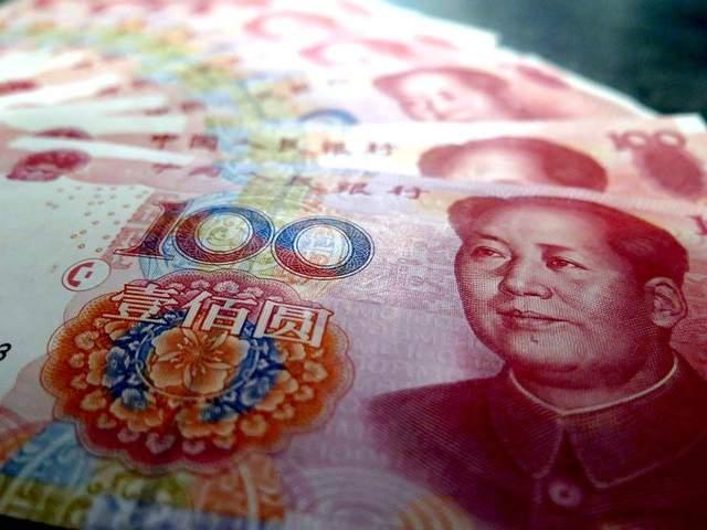 俄媒:全球三成央行考虑增持人民币?人民币要成世界货币了吗?