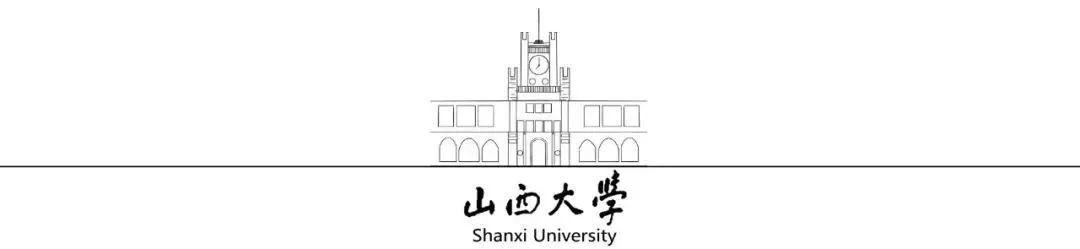 山西大学2021年本科招生录取工作简报第37期(陕西本科批)图片