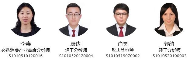 百亚股份(003006):国货品牌崛起,区域龙头迈向全国