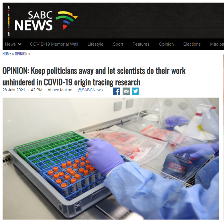 南非媒体:请政客停止干预病毒溯源问题图片