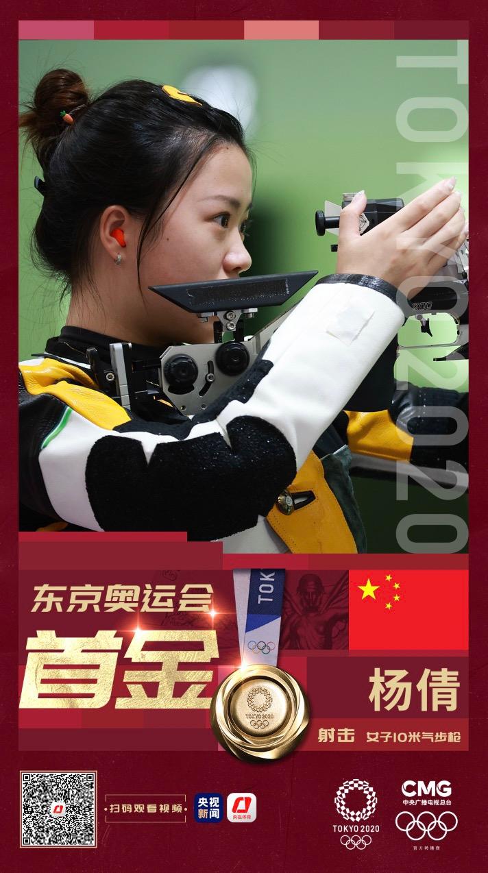 揭秘!中国奥运健儿背后的科技力量