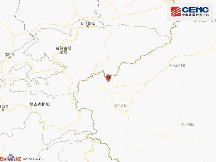 新疆克孜勒苏州阿图什市发生4.8级地震 震源深度15千米