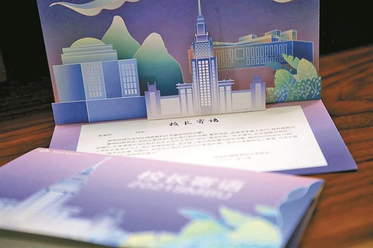 ▲印满校长寄语的卡片上,饱含着深北莫校长李和章深情的文字。