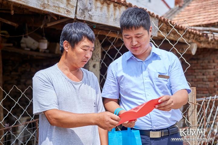 河北隆化:信用能贷款 产业大发