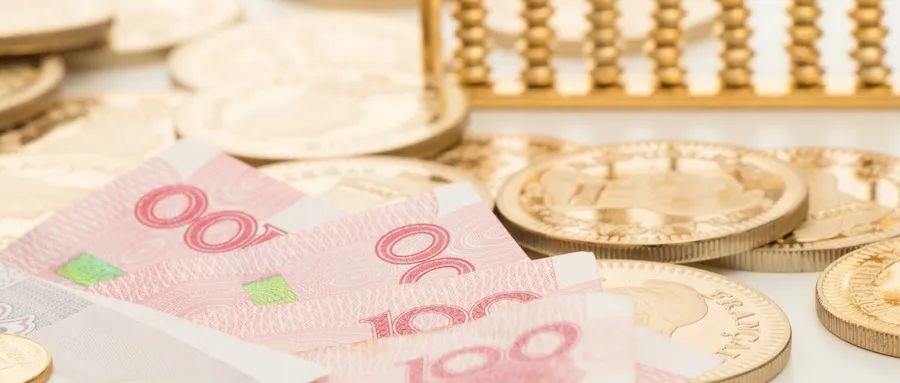 中金:稳字当头,勿过分期待松货币