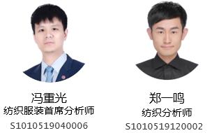 浙江自然(605080):户外用品代工龙头,垂直一体化绑定客户