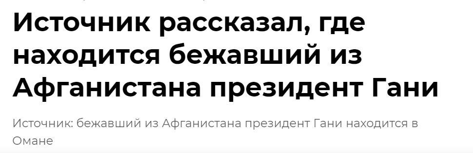 (俄新社报道截图)