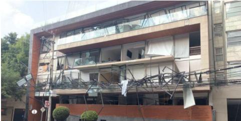 墨西哥首都瓦斯爆炸致1死29伤 超300人紧急疏散