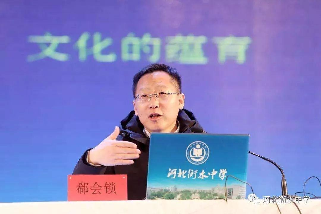 """衡水中学校长儿子在西藏报名高考,还参与""""强基计划"""""""