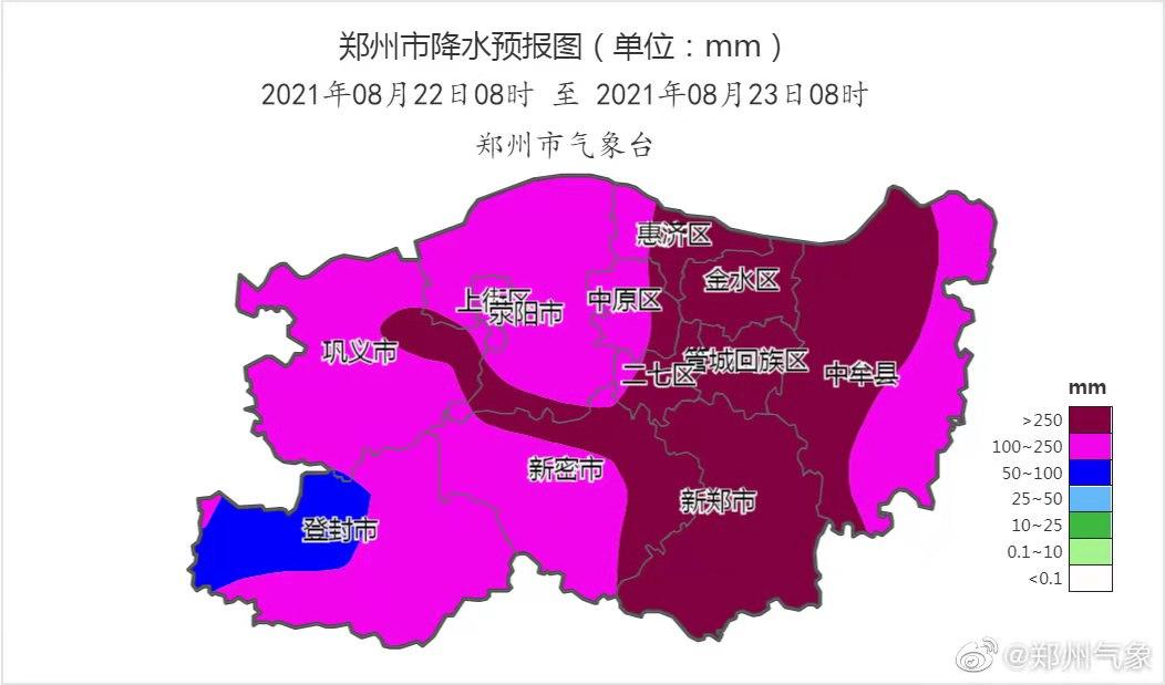 河南郑州预计22日3时开始降水 自西向东逐渐加大