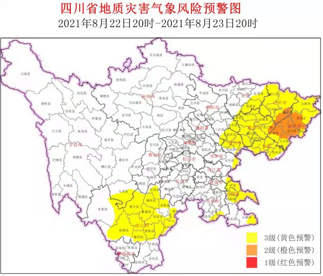 地质灾害预警升级!四川9县橙色预警 58县黄色预警