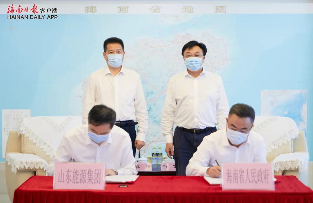 省政府与山东能源集团签订全面战略合作协议