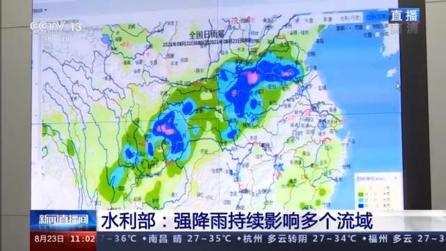 水利部:强降雨持续影响长江、淮河流域 须加强巡堤查险