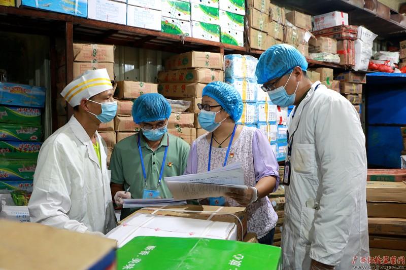梧州市围绕疫情防控重点持续跟进监督