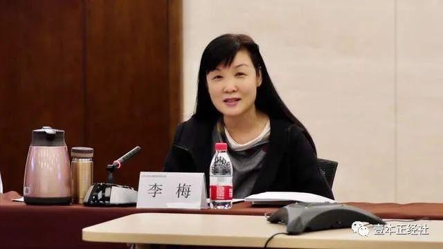 银河基金董事长刘立达被举报幕后