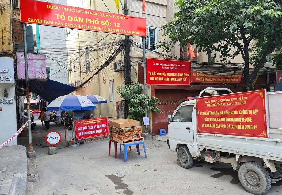 越南河内约2000人因新冠疫情已接受医学隔离