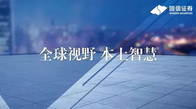 中广核新能源(01811.HK)2021年中报点评:新增并网叠加资源改善,中报业绩增速亮眼