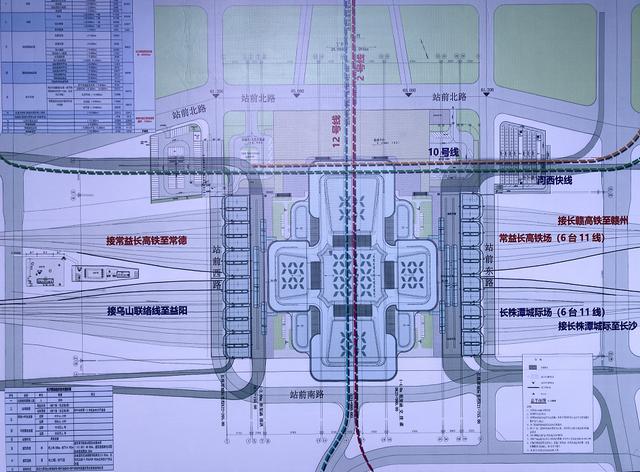▲长沙高铁西站平面图。