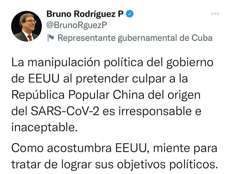 古巴外长批评美国惯用谎言实现其政治目的