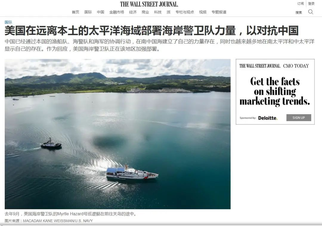 """枢密院十号:美舰这次""""双穿""""台海 是为停靠台湾做铺垫?"""