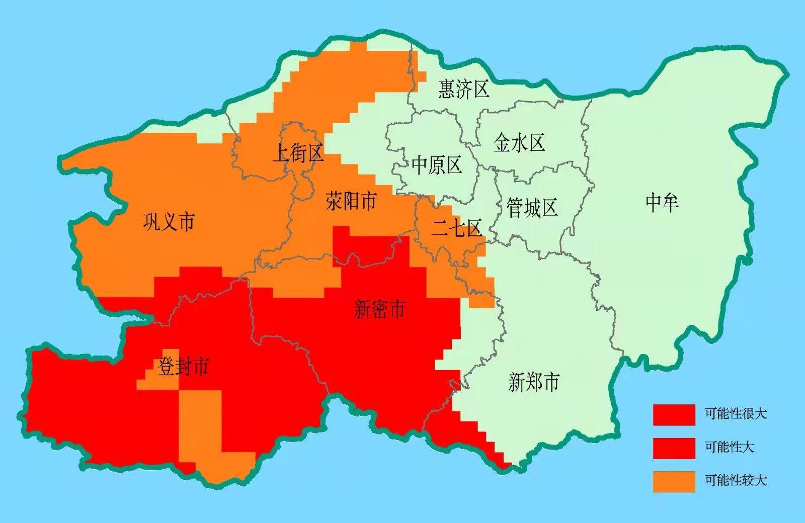 地质灾害红色预警!郑州这些区域需防范