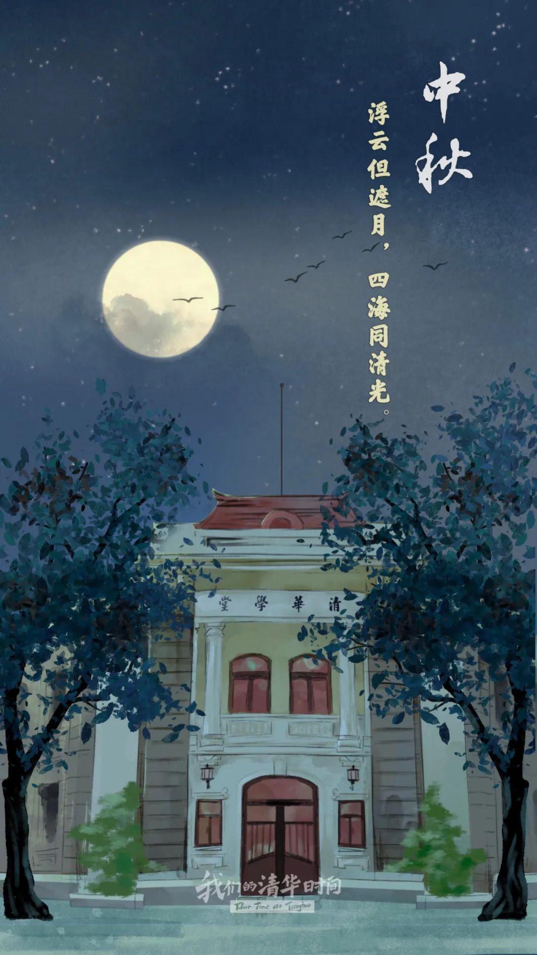 秋风明月,九月与你